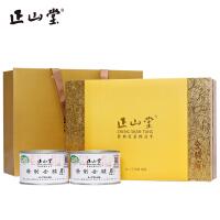 正山堂2019新茶简约风尚金骏眉礼盒装特级正宗武夷红茶茶叶100g