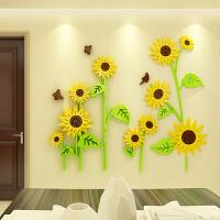 向日葵3d立体墙贴画儿童房装饰卧室沙发背景墙布置贴纸墙贴小清新 114三色向日葵-效果图颜色 特