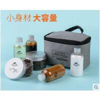 美观户外调料盒用品户外调料瓶套装旅行便携式迷你烧烤调料罐油瓶组合用具