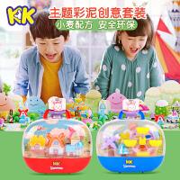 智高KK3D彩泥kk乐园小镇无毒面粉制橡皮泥小麦泥儿童手工玩具套装