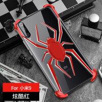 小米9手机壳男款金属小米6x防摔散热9se个性创意小米8外壳青春版 小米9新蜘蛛侠 红
