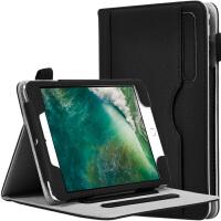 苹果iPad Mini2保护套迷你2/1/3迷你4皮套 7.9英寸平板电脑防摔壳