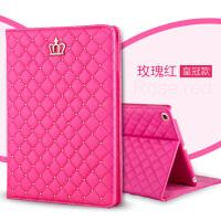 iPad4苹果2平板电脑3保护皮套外壳爱派a1459拍a1460女a1396A1458