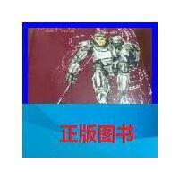 【二手旧书8成新】《特价》银河英雄传说VOL.8 乱离篇 9787530208