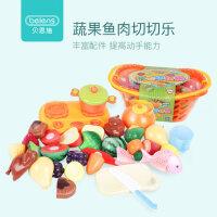 贝恩施切切乐宝宝玩具过家家玩具套装仿真蔬菜水果1-3岁儿童玩具男孩女孩聚会