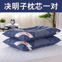 决明子枕头一对护颈枕家用单人整头舒适超柔枕芯一对装