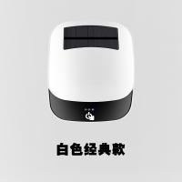 古宾 太阳能车载汽车内无线智能空气净化器消除异味除甲醛负离子活性炭