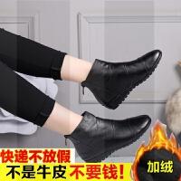 秋冬季�R丁靴女平底短靴低跟短筒靴真皮女靴大�a����鞋女鞋棉鞋靴SN8746