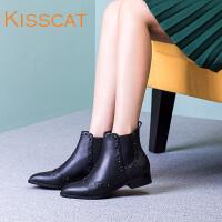 KISSCAT2017秋季新款牛皮铆钉布洛克短靴女切尔西DA87590-51