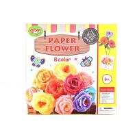 图个乐TUGELE 儿童创意折纸彩色纸艺纸花亲子玫瑰花手工玩具工具组套装
