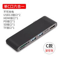 type-c扩展坞苹果电脑转换器转接头网口Macbook Pro拓展坞hdmi同屏配件雷电3笔记本t 0.1m