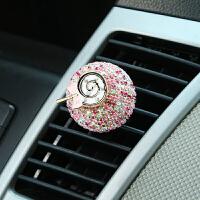汽车用香水座车载空调出风口香水夹车内用品饰品摆件挂件女蒙奇奇