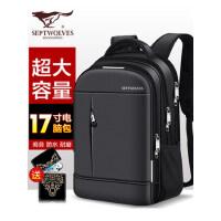 七匹狼双肩包男大容量男士旅游背包休闲商务旅行包超大电脑包书包
