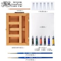 温莎牛顿歌文水彩颜料6色管状A3画架套装调色盘铅笔水彩画笔画板
