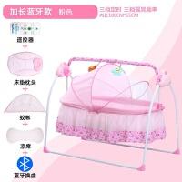 婴儿摇篮床小摇床电动智能安抚多功能自动哄宝宝摇摇床新生儿睡篮a367