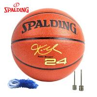 斯伯丁室内室外PU 比赛篮球 明星签名系列 74-161科比签名版