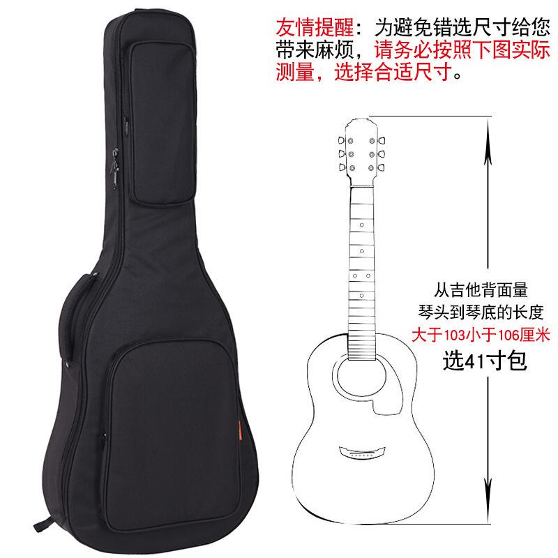 20180928201807960?加厚双肩民谣木吉他包36/38/39/40/41寸古典电吉他袋套背包琴包