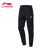 李宁羽毛球比赛套装女士新款速干女装凉爽运动服AATN012