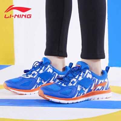 李宁童鞋春夏季舒适透气跑鞋男女童中大童跑步鞋运动鞋ARBL132