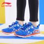 【双十二狂欢】李宁童鞋春夏季舒适透气跑鞋男女童中大童跑步鞋运动鞋ARBL132