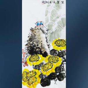 省美协    陈书雅   蒸蒸日上    /11