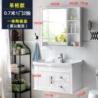 【支持礼品卡】卫生间落地式简约现代洗脸池洗手盆卫浴PVC洗漱台面盆浴室柜组合4bi