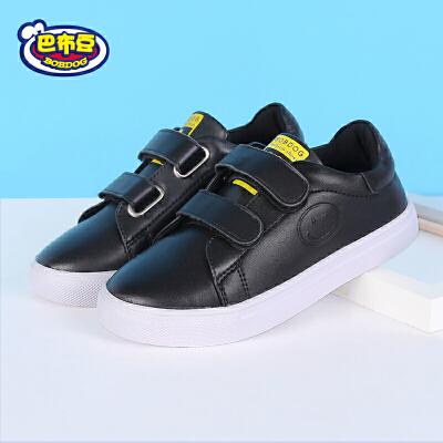 巴布豆童鞋 男童鞋2017春秋新款儿童板鞋学生鞋儿童鞋子运动鞋