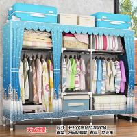 衣柜简易布衣柜钢管加粗加固简约现代经济型组装收纳大号衣橱 宽2米(H天蓝城堡)+顶层钢 窗帘款 2门