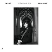 现货 [中图音像]【黑胶】朱晓玫演奏的巴赫赋格的艺术 2LP Bach: Art of Fugue