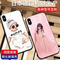 定制手机壳任意机型情侣玻璃日本进口高清晰机器生产苹果vivo华为oppo小米三星iphone来图打印 定制型号联系客服