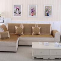 木儿家居 夏季沙发垫凉席冰丝藤竹坐垫冰藤组合沙发垫防滑定制