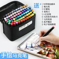 马克笔Touch肤色套装 初学者学生用马克笔手绘设计套装touch正品肤色系专用彩笔画笔动漫水彩色笔30/40色