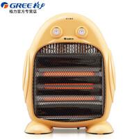 格力(GREE)小太阳取暖器NSJ-8家用电暖器电暖气电热器烤火炉节能省电