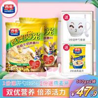 西麦 纯燕麦片1480g袋装即食麦片早餐免煮冲饮原味不添加蔗糖即食