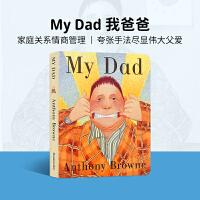 99选5 My Dad 我爸爸 幼儿英语启蒙纸板书 家庭关系 情商管理绘本故事书 0-3-6岁幼儿亲子绘本读物 Anthony Browne 赠音频