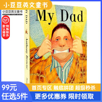 #99选5 My Dad 我爸爸 幼儿英语启蒙纸板书 家庭关系 情商管理绘本故事书 0-3-6岁幼儿亲子绘本读物 Ant