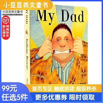 99选5 My Dad 我爸爸 幼儿英语启蒙纸板书 家庭关系 情商管理绘本故事书 0-3-6岁幼儿亲子绘本读物 Anthony Browne 赠音频 送小达人点读包