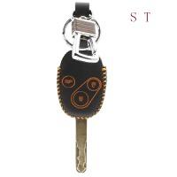 汽车钥匙包本田锋范雅阁专用遥控器包车用钥匙包直板锁匙保护皮套