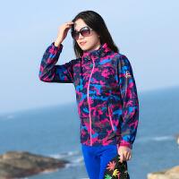 户外冲锋衣女迷彩长袖秋冬季单层防水防风外套透气西藏旅游登山服