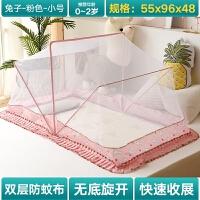 可折叠婴儿床蚊帐宝宝蚊帐儿童新生儿小孩防蚊罩蒙古包带支架通用