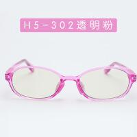 ?JOBO儿童防蓝光眼镜男女款抗电脑辐射护目镜小孩配近视护眼平光镜