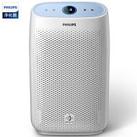 飞利浦(PHILIPS)空气净化器家用AC1216 除甲醛雾霾PM2.5 卧室空气净化机 蓝色AC1216 一种模式-