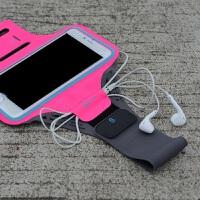 男女臂袋手腕包苹果华为臂带胳膊手臂包运动手机臂套跑步手机臂包