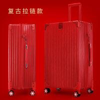 行李箱女拉杆箱男旅行箱万向轮铝框大红皮箱子密码复古结婚庆