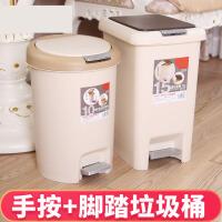 【支持礼品卡】手按脚踏式垃圾桶带盖创意卫生间客厅厨房家用卧室大号踩kg7