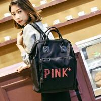 新款多功能双肩包女韩版PINK亮片百搭妈咪包欧美时尚个性背包 粉色PINK亮片