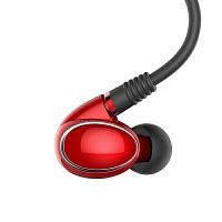 飞傲(FiiO)FH1 两单元明眸圈铁入耳式耳机 红色