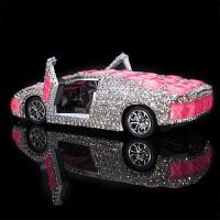 汽车摆件创意车内饰品摆件可爱女小车饰品轿车车上装饰品车子用品