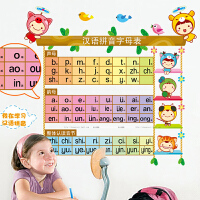 可移除墙贴儿童房宝宝身高贴 汉语拼音字母表贴画 幼儿园墙贴纸