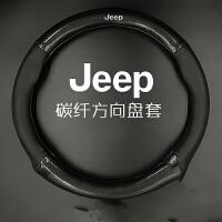 吉普jeep方向盘套牧马人指南者大切诺基自由侠自由光自由客
